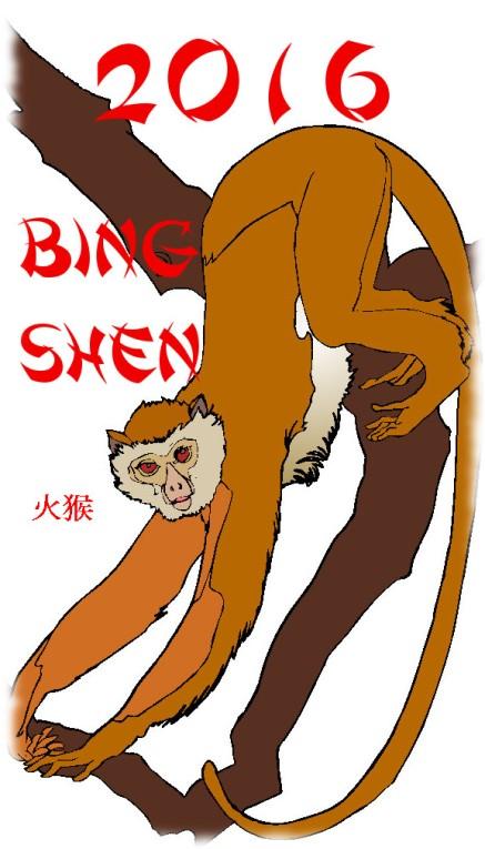 Rok Ognistej Małpy